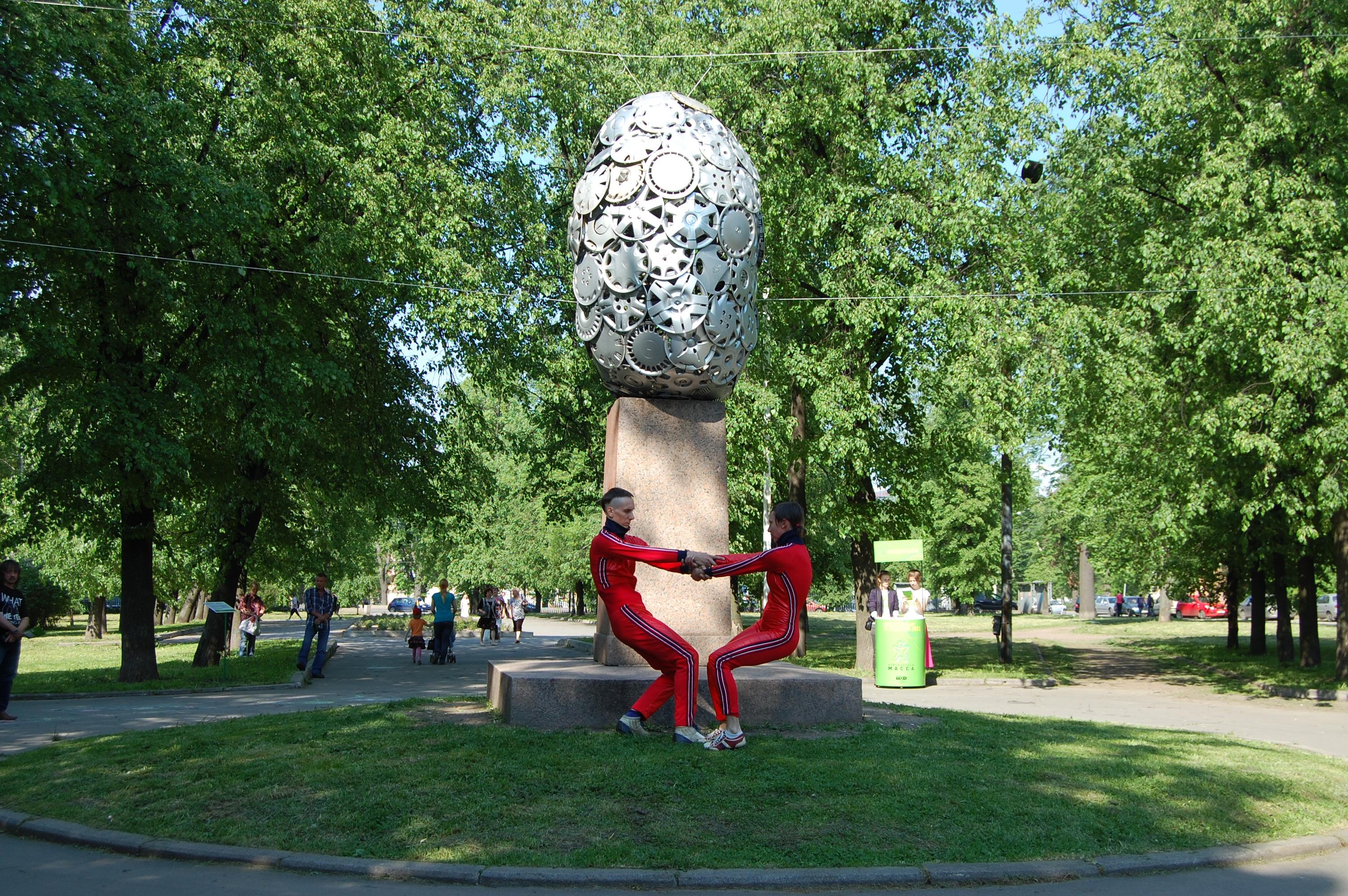 парк русского периода игры