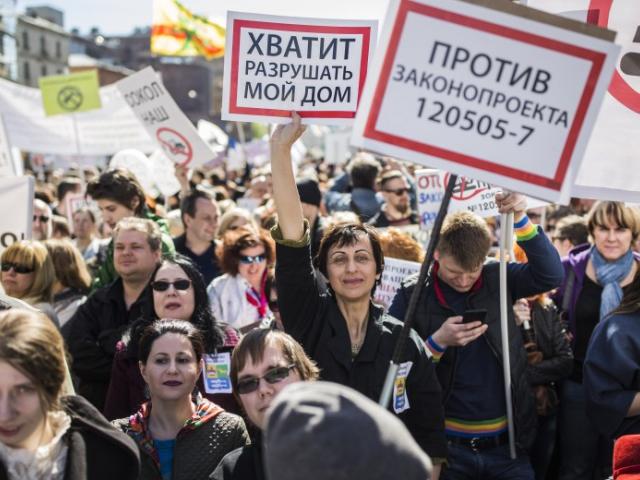 Митинг против реновации в Москве, на который пришло около 20 т человек, май 2017. Фото: Евгений Фельдман для Republic. Источник: www.republic.ru