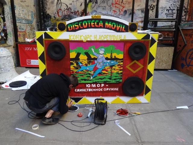 """""""Mobile disco"""", Jón Irigoyen, 2014"""