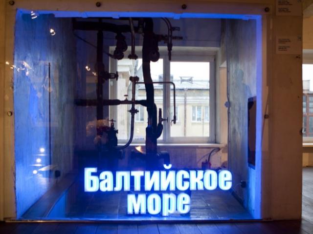 """Hans Rosenstroem, """"The Baltic Sea"""", exhbition 'Nordic Art Today: Conceptual Debts, Broken Dreams, and New Horizons',  2011, Loft Project ETAGI, St Petersburg"""