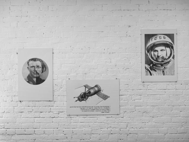 """Евгений Фикс, """"Идишский космос."""" ЦТИ Фабрика, 2019 Фото: Одед Комай"""