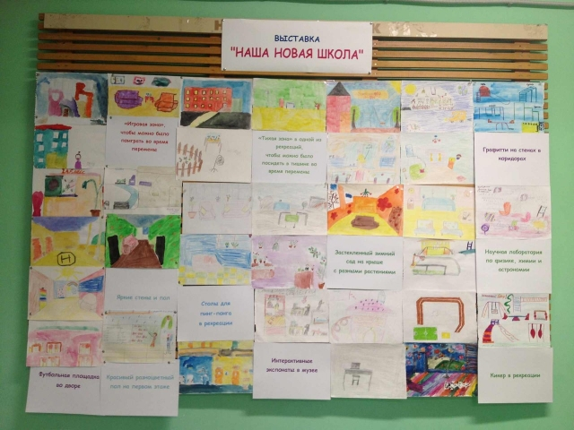 Exhibition of pupils' drawings  - this is how they want their school to look