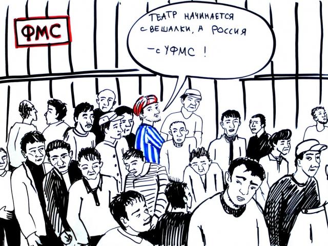 """""""Конкурс анекдота Ходжи Насреддина"""", Ольга Житлина, 2014. Рис Анны Терешкиной"""