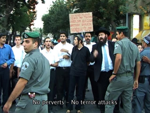"""Ruti Sela, """"Pride Parade"""", 2005, video"""