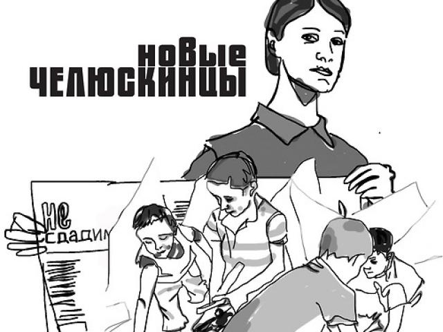 """Эмили Ньюман, иллюстрация к проекту """"Новые челюскинцы"""", 2014"""